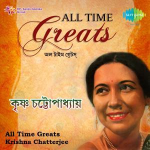 All Time Greats: Krishna Chatterjee