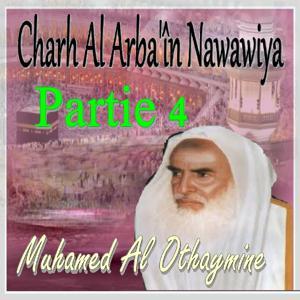 Charh Al Arba'În Nawawiya, Partie 3 (Quran)