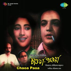 Chaoa Paoa (Original Motion Picture Soundtrack)