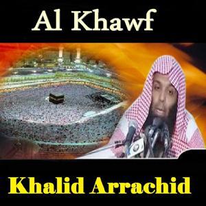 Al Khawf (Quran)