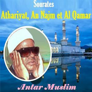 Sourates Athariyat, An Najm Et Al Qamar (Quran)