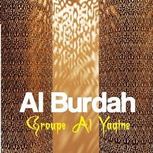 Al Burdah (Quran)