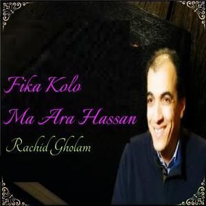 Fika Kolo Ma Ara Hassan
