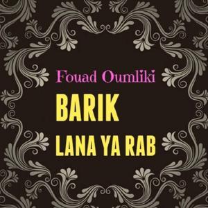 Barik Lana Ya Rab (Quran)