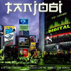 Tanjobi