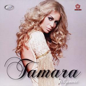 Tamara Filipovic