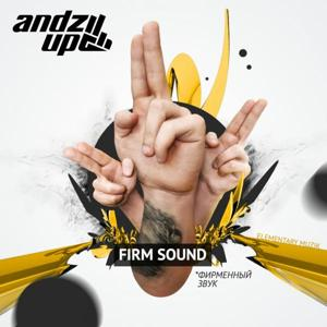 Firm Sound