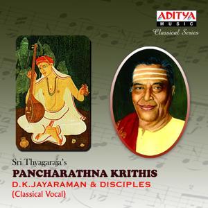 Sri Thayagaraja's Pancharathna Krithis
