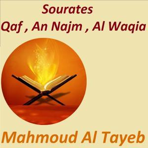 Sourates Qaf , An Najm , Al Waqia (Quran)