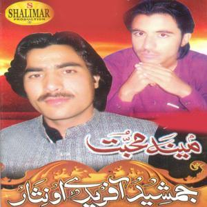 Meenah Mohabbat