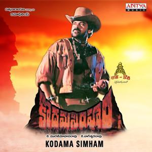 Kodama Simham (Original Motion Picture Soundtrack)