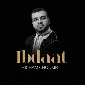 Ibdaat (Quran)