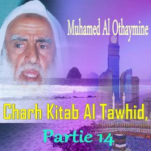 Charh Kitab Al Tawhid, Partie 14 (Quran)
