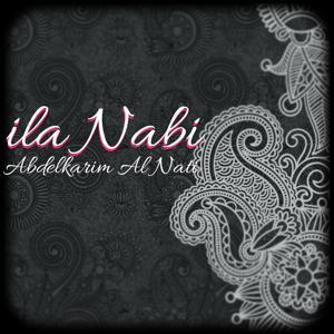 Ila Nabi (Quran)