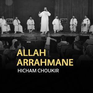 Allah Arrahmane (Quran)