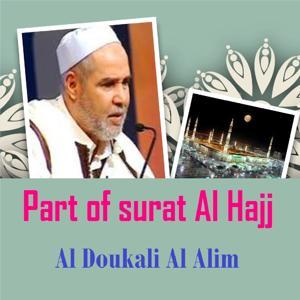 Part of surat Al Hajj (Quran)
