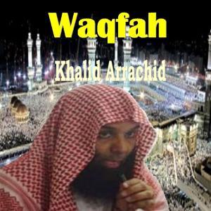 Waqfah (Quran)