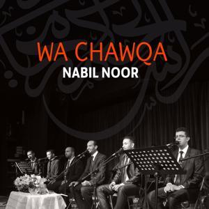 Wa Chawqa (Quran)