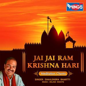 Jai Jai Ram Krishna Hari (Meditation Chants)