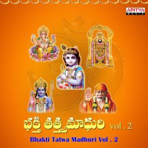 Bhakti Tatwa Madhuri, Vol. 2