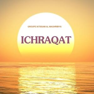Ichraqat (Quran)