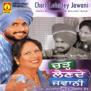 Charh Laindey Jawani