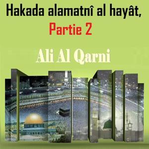 Hakada alamatnî al hayât, Partie 2 (Quran)