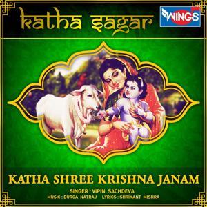 Katha Shree Krishna Janam (Katha Sagar)