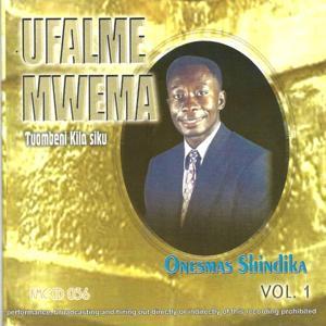 KMC Collection, Vol. 1: Ufalme Mwema