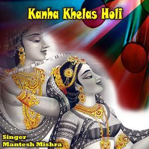 Kanha Khelas Holi