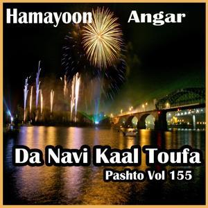 Da Navi Kaal Toufa, Vol. 155