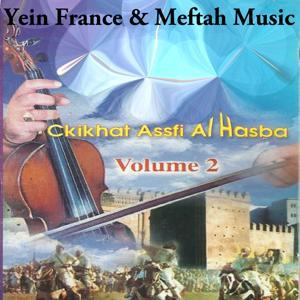 Al Hasba, Vol. 2