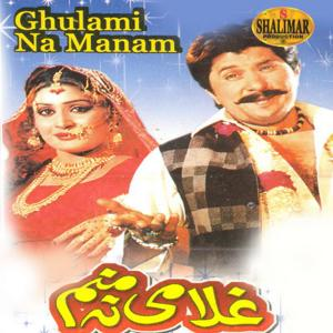 Gulami Na Manam (Original Motion Picture Soundtrack)
