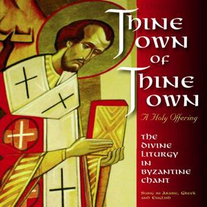 Thine Own of Thine Own, a Holy Offering: The Divine Liturgy in Byzantine Chant