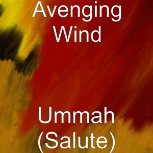 Ummah (Salute)