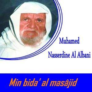 Min bida' al masâjid (Quran)