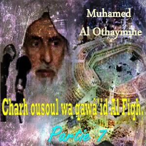 Charh ousoul wa qawâ'id Al Fiqh, Partie  7 (Quran)