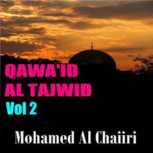 Qawa'id Al Tajwid Vol 2 (Quran)