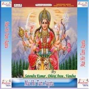 Mai Ho Tani Aajitu