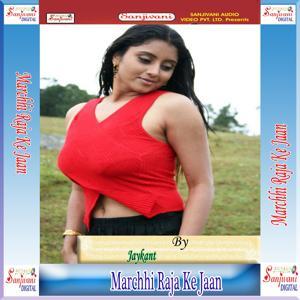 Marchhi Raja Ke Jaan