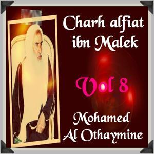 Charh alfiah ibn Malek Vol 8 (Quran)