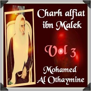 Charh alfiat ibn Malek Vol 3 (Quran)