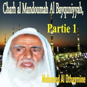 Charh Al Mandoumah Al Bayquniyyah, Partie 1 (Quran)