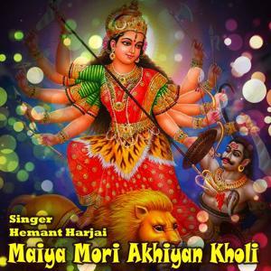 Maiya Mori Akhiyan Kholi