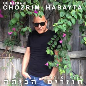 Chozrim Habayta
