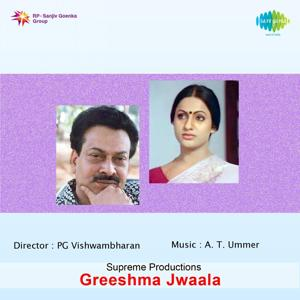 Greeshma Jwala (Original Motion Picture Soundtrack)