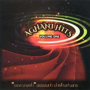 Aghani Hits, Vol. 1