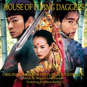 House of Flying Daggers (Original Motion Picture Soundtrack)