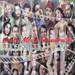 Arabic Movie Soundtracks