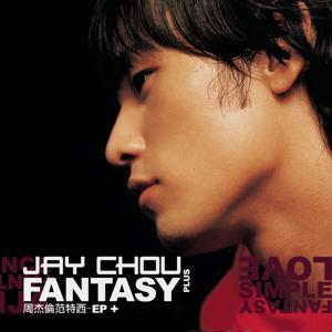 Jay Fantasy DVD